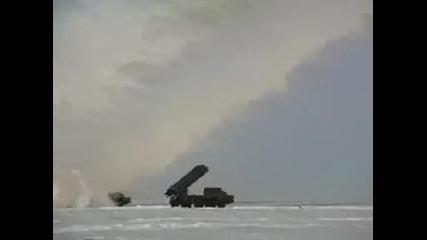 Ракетен комплекс Смерч Красота