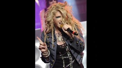 Kesha ili Avril