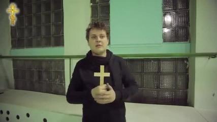 (†)основы бесконтактного боя с православным крестом (†)