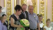 Russia: Putin awards Order of Parental Glory to large families on Intl. Children's Day