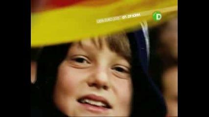 Евро 2008 Промо Реклама
