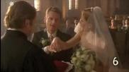 10/когато се жените
