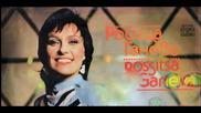Росица Ганева - Цветове