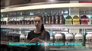 L-carnitine на Pure Nutrition - Най-ефективният L-carnitine на пазара