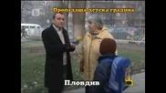 Господари на Ефира - 20.04.11 (цялото предаване)