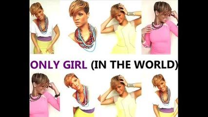 Бг Превод ! Rihanna - Only Girl (in The World) За първи път в сайта !