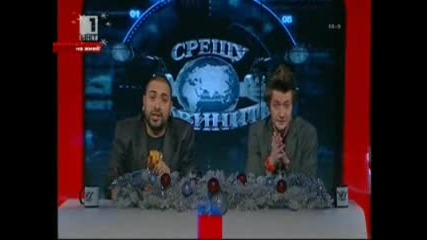 Еленко в Срещу новините 2012