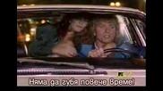 Whitesnake - Here I Go Again (prevod)