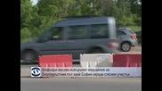 Задръствания на софийското околовръстно заради стестен участък на пътя