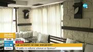 Алибегов: Искаме държавата да подкрепи финансово затворените заведения