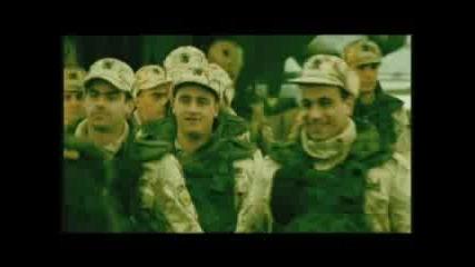 Елате В Българската Армия