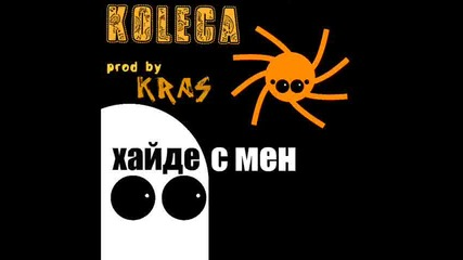 Koleca - haide s men (prod.by krass)