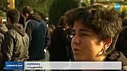 ОФИЦИАЛНО: Анулираха независимостта на Каталуния