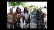 [превод] Lordi - Last Kiss Goodbye
