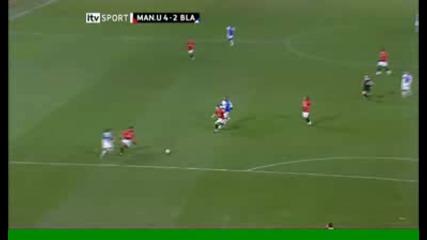 Derbyshire 4 - 2 - Man Utd V Blackburn = Car