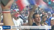 СЛЕД ПОБЕДАТА: Безредици и арести на фенове във Франция