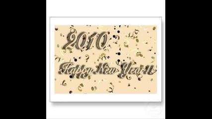 Честита Година !