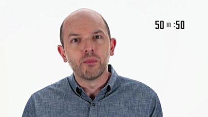 Стар Трек: Отвъд - Пол Шиър