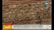 Съсипани ли са руините на Антична Сердика?