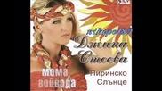 Джина Стоева - мома войвода 2008