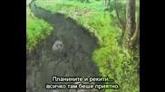 Kanokon - Епизод 1 - Bg Sub
