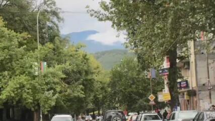 Неповторимата красота на Югозападна България /част 3/. Сандански.
