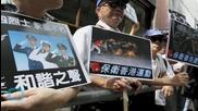 Hong Kong Umbrella Protest Gives Relevance to Tiananmen Vigil