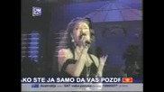 Цеца - Кукавица (bg)