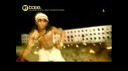 Lil Wayne - Fireman High - Quality