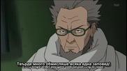 [ Bg Sub ] Naruto Shippuuden 72 Високо Качество
