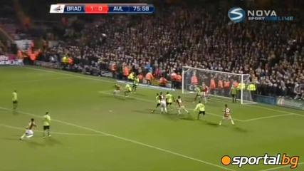 Брадфорд Сити - Астън Вила 3-1 Купа на Англия