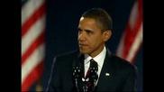 Победната реч на Обама