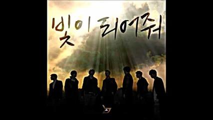Бг превод! Block B- Be The Light ( Full Audio )