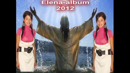 Sestra. Elena album 2012