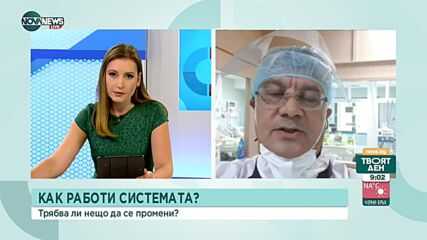 Д-р Колчаков: Всички в социалните сфери трябва да бъдат ваксинирани