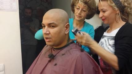 Азис си обръсна главата за Като две капки вода (16.03.2015г.)