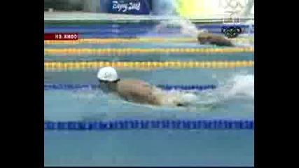 Георги Палазов Е Последен В Серията Си На 200 метра