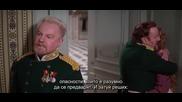 Hamlet(1996) - part I(със субтитри)