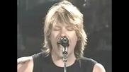 Bon Jovi Превод Diamond Ring