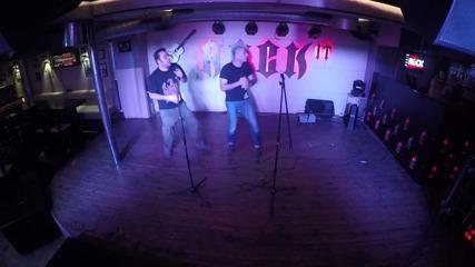 27.01.2015 - Dido & Bobi Slavov - Tangra - Budi Kakuvto Si