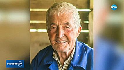 Издирват 89-годишен мъж с деменция