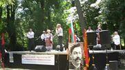 Празничен концерт / Събор по случай 118 г. от Илинденско-Преображенското въстание 014
