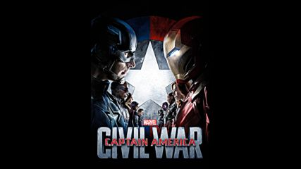 Captain America: Civil War - Аматьорско Ревю