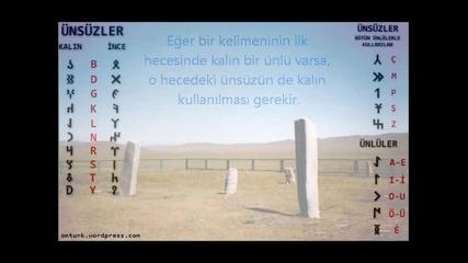Kadim (eski) Turk Abecesi (alfabesi) - 5. Bolum