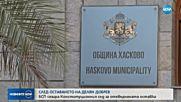 БСП сезира Конституционния съд за отхвърлената оставка на Делян Добрев