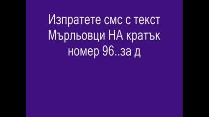 Андре Пиер Жиняк Ви Върна В Първи Клас