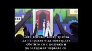 Kampfer Епизод 5 bg sub