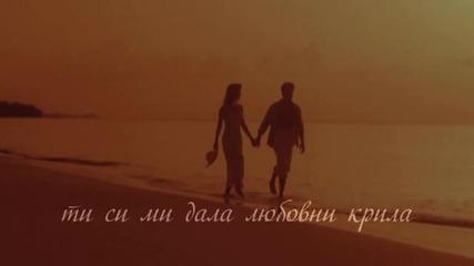 Goran Karan - Желая те,желая!