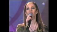 Емилия - Само с теб (live)
