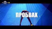 Instrumental - Anelia - Zoopark / - Анелия - Зоопарк